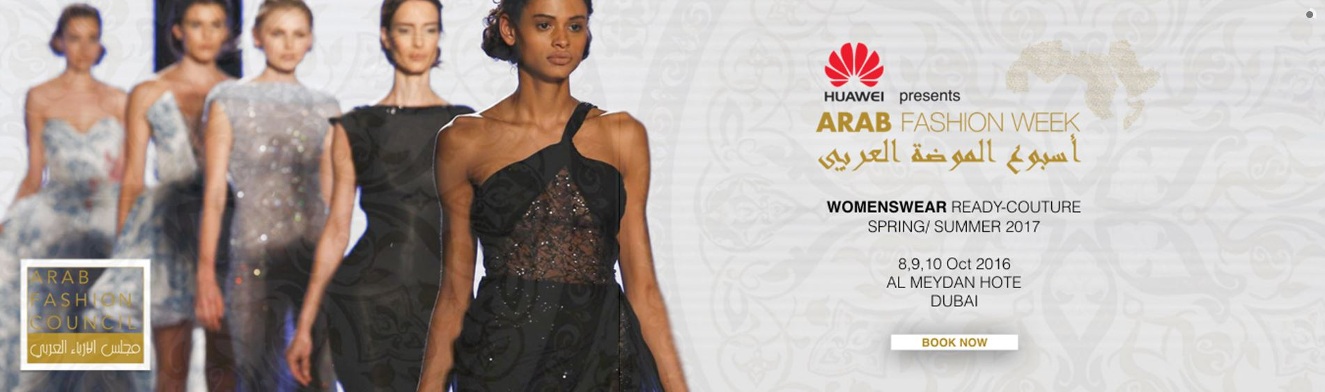 Arab Fashion Week 2016: Review