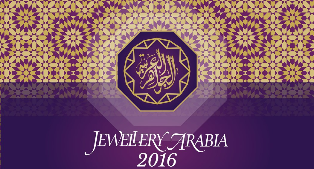 Jewellery Arabia 2016: Luxury watches, stones and jewellery